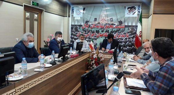 هماندیشی روسای تشکلهای صنفی کارگری استان گیلان با اعضای مجمع نمایندگان این استان برگزار شد.
