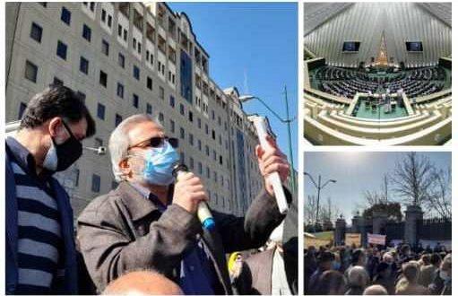 برگزاری اجتماع بازنشستگان تامین اجتماعی مقابل مجلس شورای اسلامی