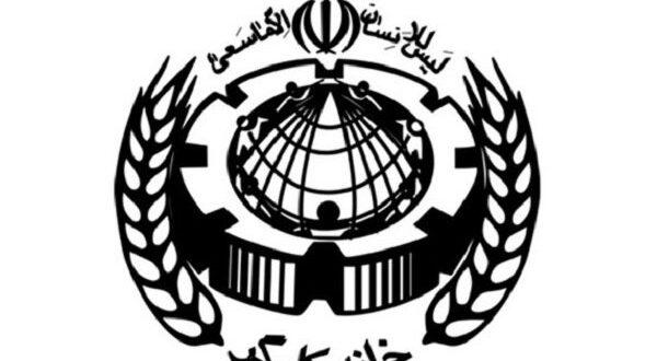 بیانیه خانه کارگر به مناسبت روز جهانی قدس