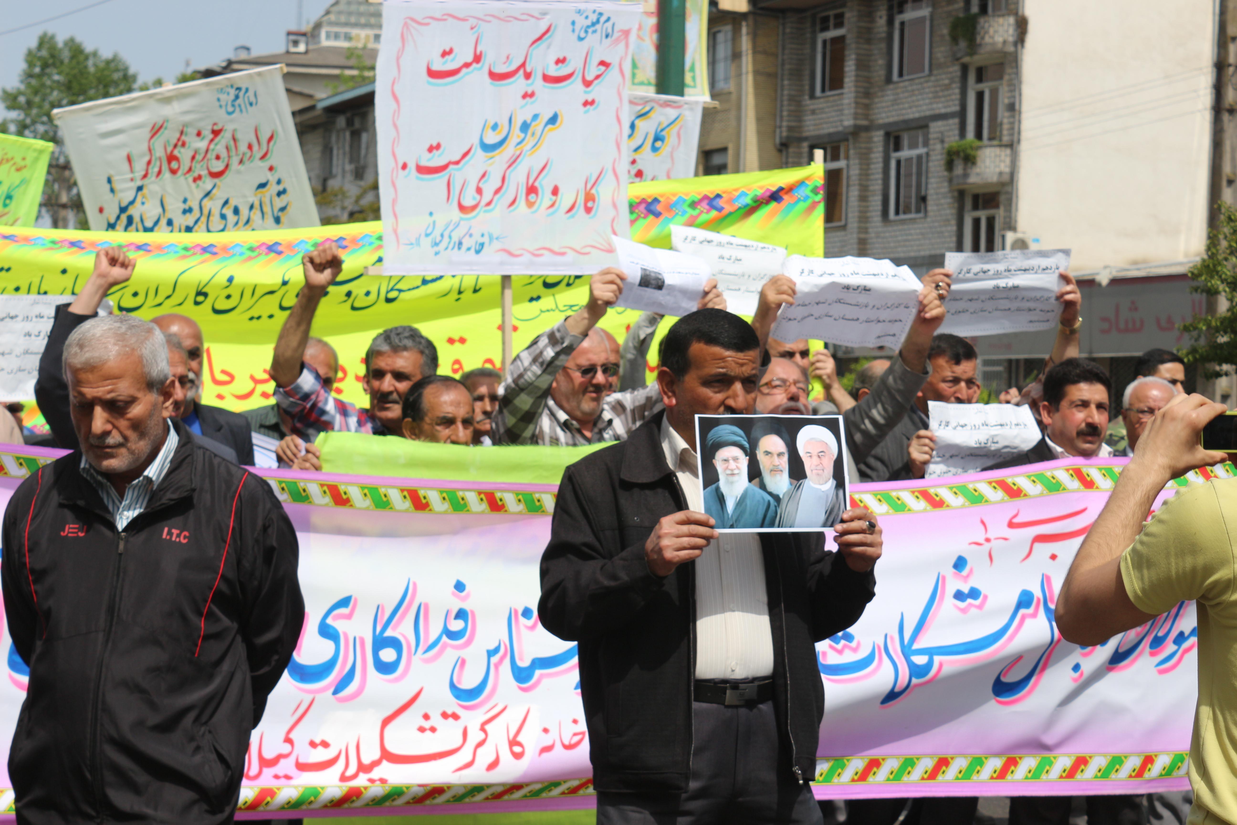 برگزاری راهپیمایی روز جهانی کارگر در رشت، بعد از هشت سال