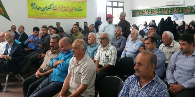 گردهمائی کارگران و بازنشستگان بمناسبت ۲۵تیرماه روز تامین اجتماعی در سالن اجتماعات خانه کارگر