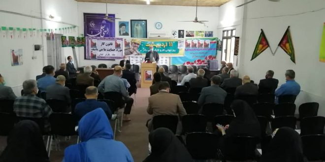 برگزاری مراسم گرامیداشت روز جهانی کارگر