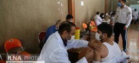 مرکز واکسیناسیون خانه کارگر